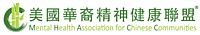 Mental Health Association for Chinese Communities